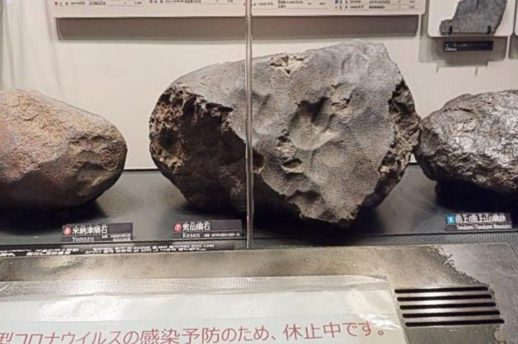 隕石の写真